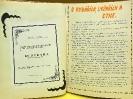 Kronika 3_78